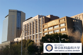 東京医科歯科大学との連携